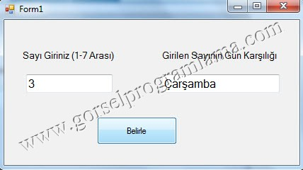 textbox_dizi2