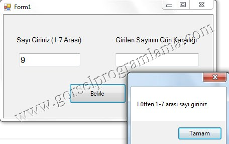 textbox_dizi3